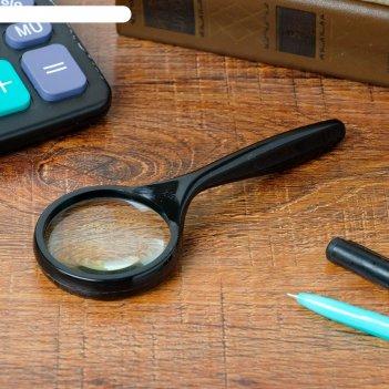 Лупа классическая, эргономичная ручка 5х, d=4,5см,