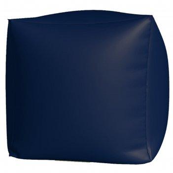 Пуфик куб макси, ткань нейлон, цвет темно синий