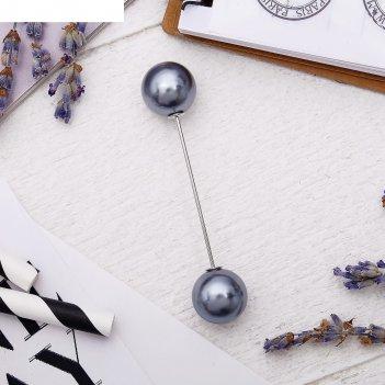 Булавка две жемчужины, 7 см, цвет серый в серебре