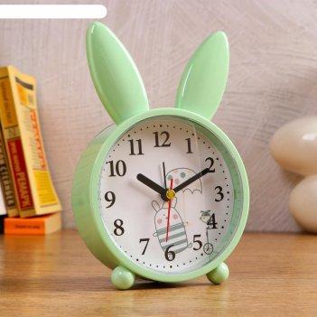 Часы настольные детские зайчик плавный ход, d=10.5 см, 1 аа