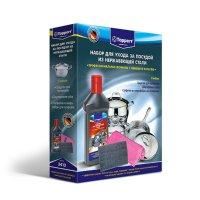 Набор тopperr для чистки и ухода за посудой из нержавеющей стали