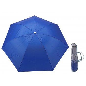 Зонт механический, ветроустойчивый, в футляре, внутри металлик, цвет синий