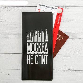 Конверт для документов «москва.не спит», 22х20,5 см.