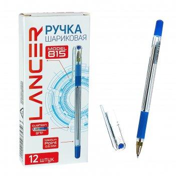 Ручка шариковая 0,5мм синяя 2010 аналог mc gold
