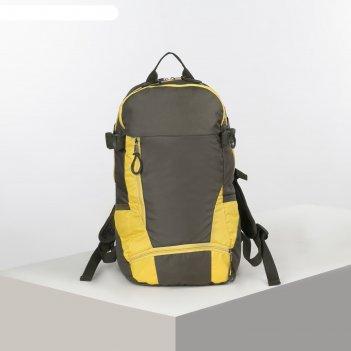 Рюкзак тур вояджер 1, 25л, 2 отд на молниях, н/карман, олива/желтый