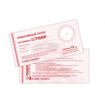 Термоконтейнер для первых или вторых блюд tiger mcj-a050 flamboise, 0,5 л