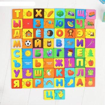 Пазл - набор алфавит, парный элемент: 8 x 3,7 см