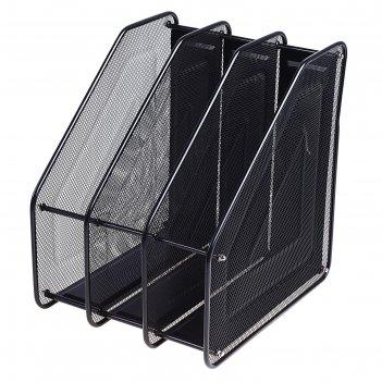 Лоток вертикальный для бумаг, с 3 отделами, в сетку, черный