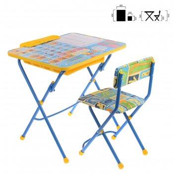 Набор детской мебели первоклашка. осень складной: стол, мягкий стул и пена