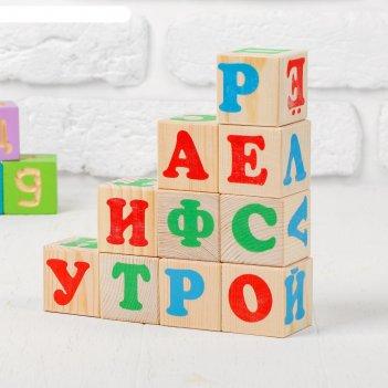 Кубики алфавит русский, 12 элементов