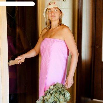 Парео для бани, размер 80x145 см, розовый
