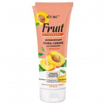Пенка-сияние для умывания bitэкс fruit therapy увлажняющая, с абрикосом, 2