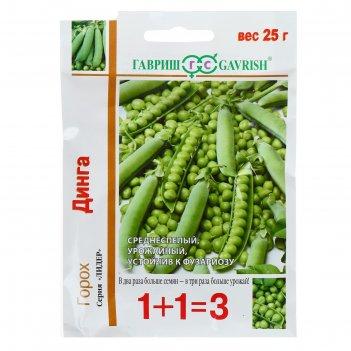 Семена горох 1+1 динга,  25 г