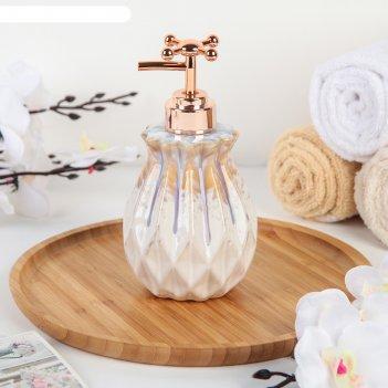 Дозатор для жидкого мыла «лолита», цвет перламутр