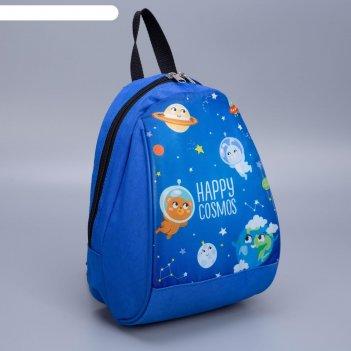 Рюкзак космос, 20*13*26, отд на молнии, синий