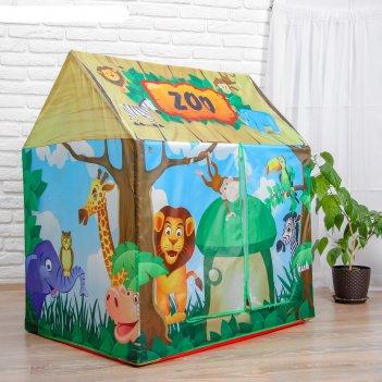Детская игровая палатка зоопарк 93х70х103 см