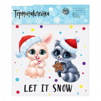 Термонаклейка let it snow, 15 x 15 см