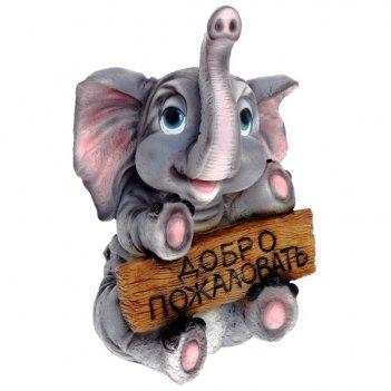 Фигура декоративная садовая слоненок с табличкой добро пож...