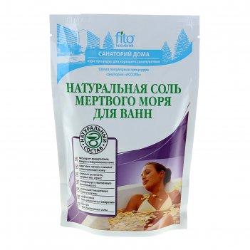 Соль для ванн натуральная мертвого моря, 500гр