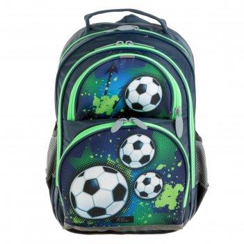 Рюкзак школьный с эргономичной спинкой, calligrata, 36 х 23 х 13, «футбол»