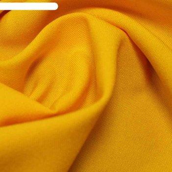 Ткань костюмная габардин, ширина 150 см, цвет жёлтый 260 г/п.м.