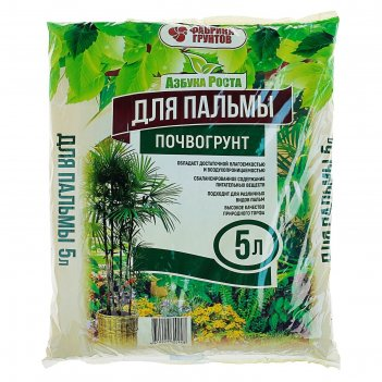 Почвогрунт 5 л (2,3 кг) пальма