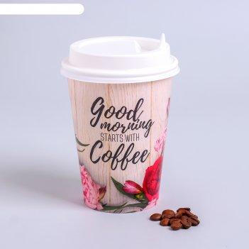 Набор бумажных стаканов для кофе с крышкой good morning, 400 мл, в наборе