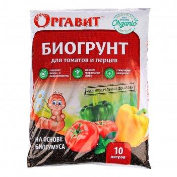 Грунт на основе биогумуса оргавит для томатов и перцев, 10 л