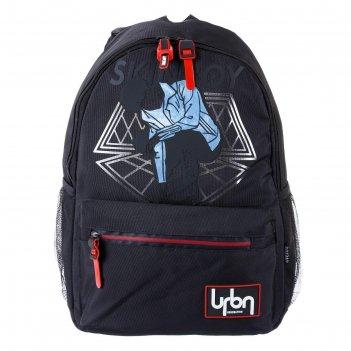 Рюкзак молодежный devente 44*31*20 мал urban, черн 7034052