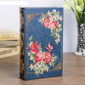 Сейф-книга дерево ретро. цветы. бабочки кожзам 21х13х5 см
