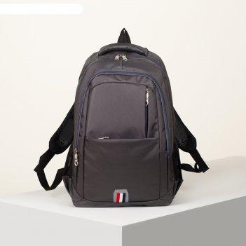 Рюкзак школьн яна, 30*14*44, 2 отд на молниях, 2 н/кармана, 2 бок карм, се