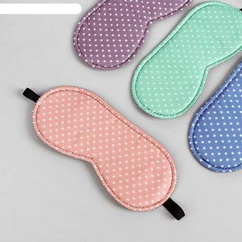 Маска для сна «пастель», 19,5 x 8,5 см, цвет микс