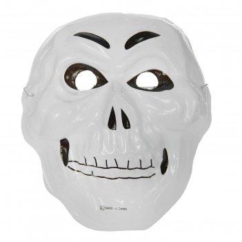 Карнавальная маска череп на резинке