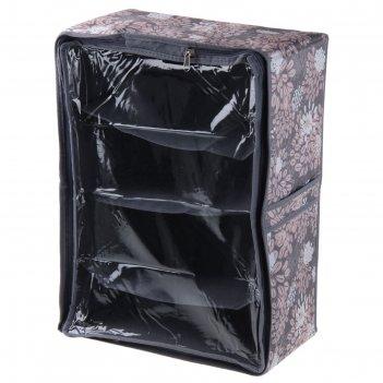 Короб для обуви высокий 4 ячейки 48х34х20 см серебро