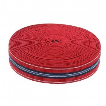 Резинка, ширина 35мм, 10м, цвет красно-синий