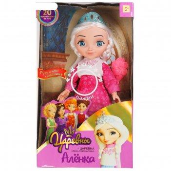 Кукла озвученная аленка, 32 см, новый наряд, 20 фраз и песен из м/ф pr32-a