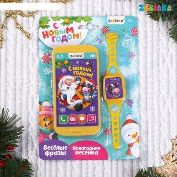 Набор игровой телефон, часы с новым годом желтый, sl-02598