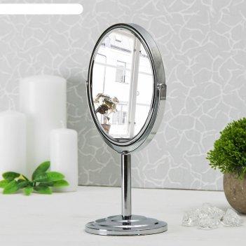 Зеркало на ножке, с увеличением, зеркальная поверхность — 12,5 x 14 см, цв