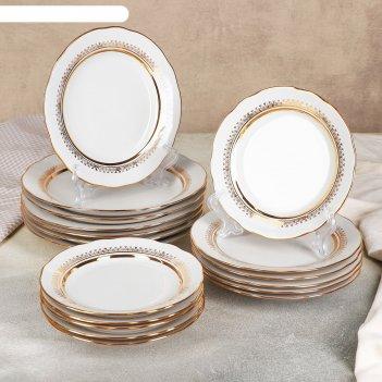 Набор тарелок с вырезным краем классические, 18 штук
