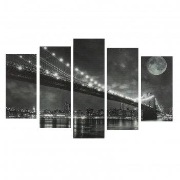 Картина модульная на холсте луна над городом 80*140 см