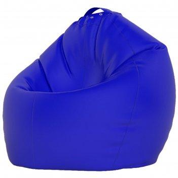 Кресло-мешок xxxl, ткань нейлон, цвет синий