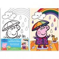 дождик для детей