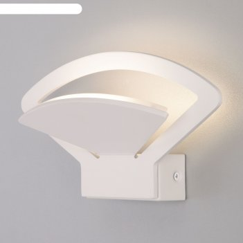 Светильник pavo, 3 led, 500лм, 4200к, цвет белый