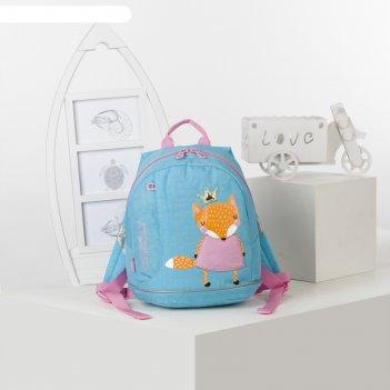 Рюкзак детский grizzly rk-078 55*37*14 мал, голубой