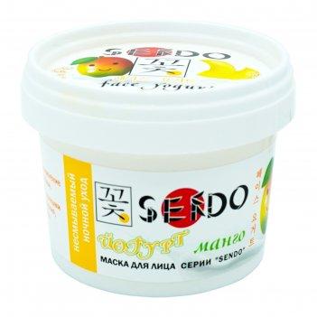 Маска-йогурт для лица sendo манго, 100 мл