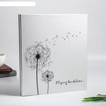 Фотоальбом магнитный 20 листов одуванчики 26,5х23,5х3 см
