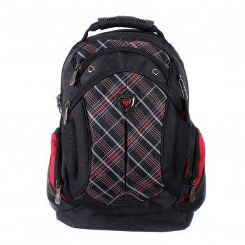 Рюкзак молодежный эргоном.спинка across ac16 45*30*18 мал, чёрный/красный