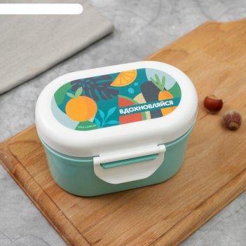 Контейнер для хранения продуктов вдохновляйся, с ложкой