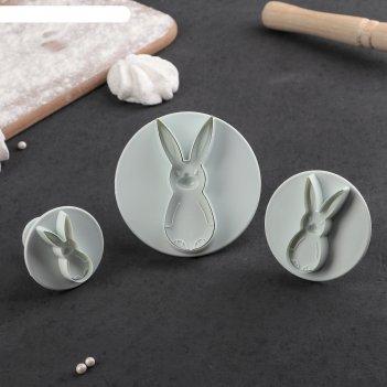 Набор плунжеров кондитерских 3 шт пасхальный кролик d 4,5/6/8,5 см h 5 см