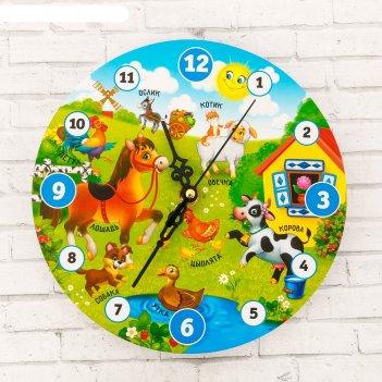 Часы настенные обучающие домашние животные, 20 см